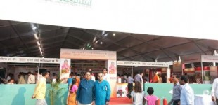 At AgroVision 2013 Nagpur with my father-in-law